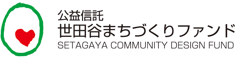 setagayafund_logo001
